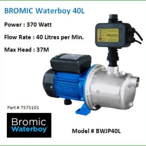 Bromic 40L Waterboy™ AUTO Jet Pump